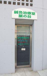 shina_oka004